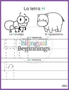 Letter H Printables in Spanish for Kids