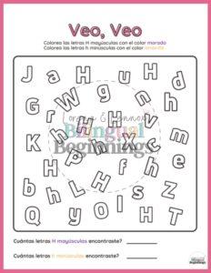 Letter H Printables in Spanish- I Spy