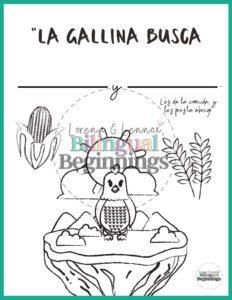 """Los pollitos dicen"" Spanish Nursery Rhyme Printable Activities"